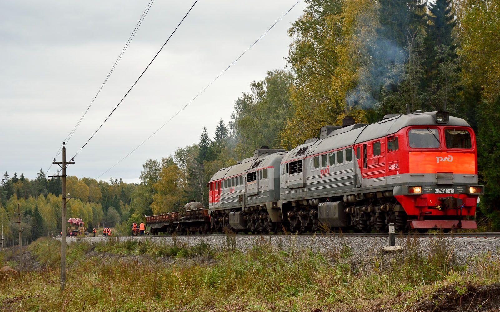 ©Foto: railmen Steffen Mann | 2M62Y-0078 mit Arbeitszug bei Bauarbeiten an Ost-West-Strecke bei Bologoe | 26.09.2018